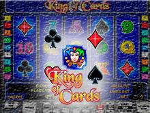 King Of Cards – биткоин бездепозитный бонус онлайн