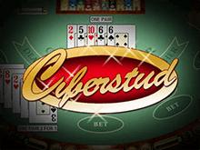 Автомат Cyber Stud Poker с бонусами за регистрацию на сайте Биткоин