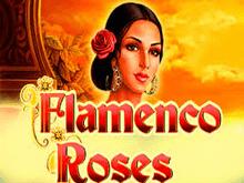 Flamenco Roses — чувственный и красивый слот в онлайн-казино