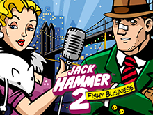 Игровой автомат Jack Hammer 2